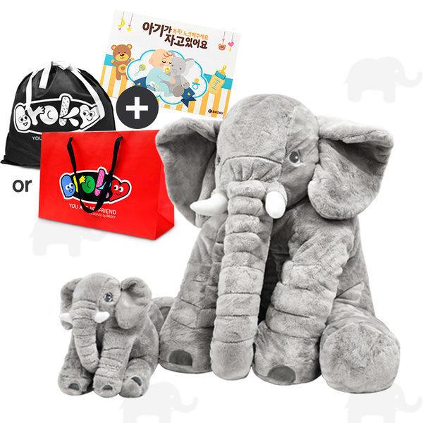 코끼리 애착인형 KC 정품 / 아기 아기 어린이 선물 상품이미지