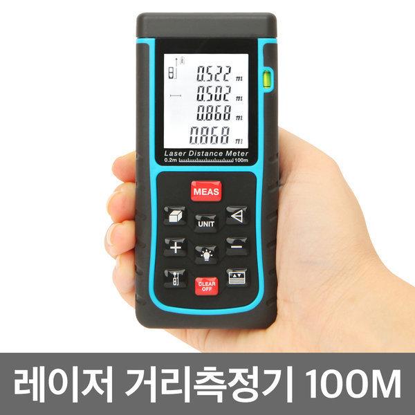 RZ-A100m 레이저거리측정기 휴대용 면적/체적 측정 상품이미지