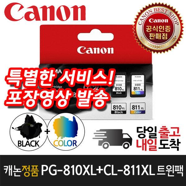 캐논 PG-810XL + CL-811XL 트윈팩 PG810XL + CL811XL 상품이미지