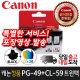 캐논 PG-49 + CL-59 트윈팩 PG49 + CL59 E409 E489 T