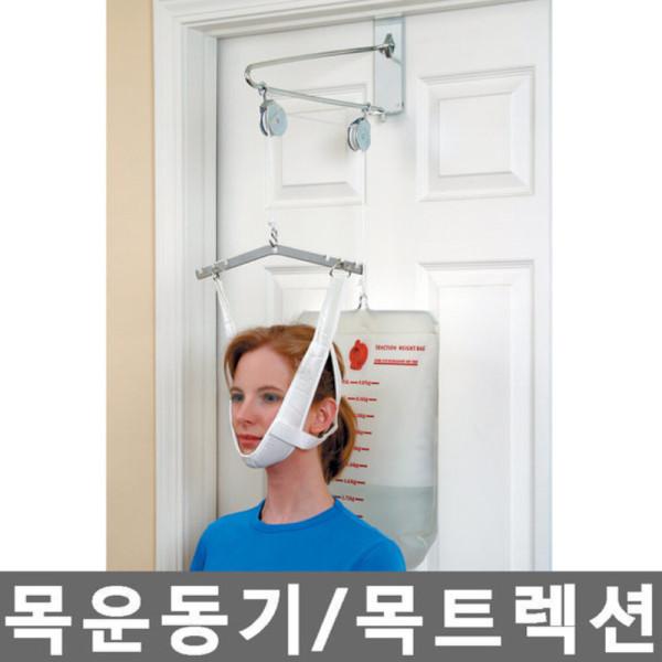 거북목교정기 목트랙션 목디스크 목견인기 자세교정기 상품이미지