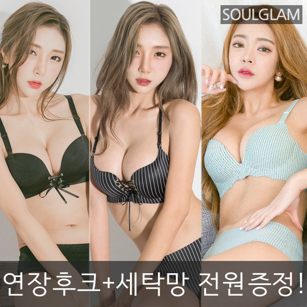 소울글램 코르셋왕뽕브라 노와이어/A~C컵/여성속옷/ 상품이미지
