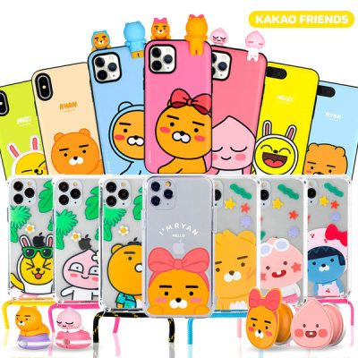 [KAKAO FRIENDS] Cell Phone Case Collection Event