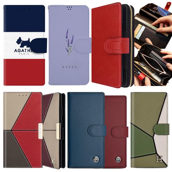 핸드폰케이스 갤럭시 S10 노트9/노트8/노트5/S9/S8/S7 상품이미지