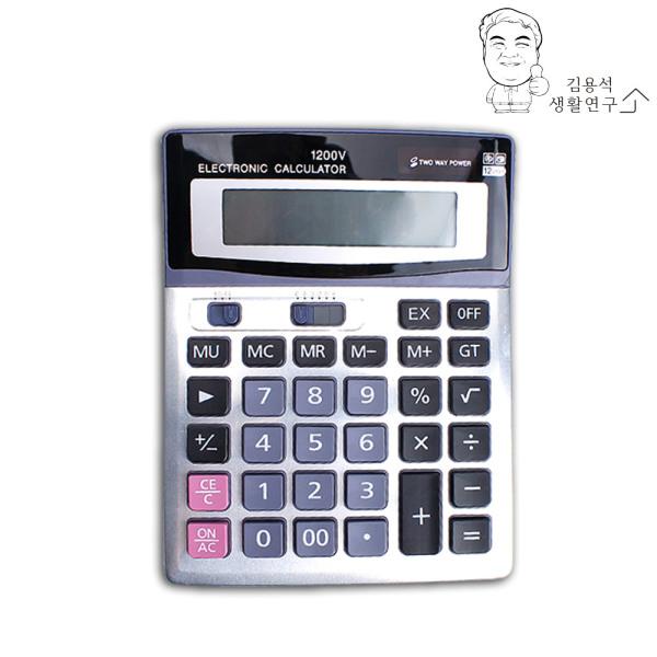KK-1200V 전자계산기/공학용계산기/사무/태양열/가정 상품이미지
