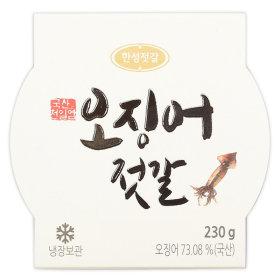 한성_오징어젓갈_230G