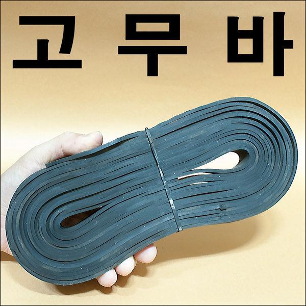 E147/고무바/짐줄/화물바/용달바/고무바줄/고무밧줄 상품이미지