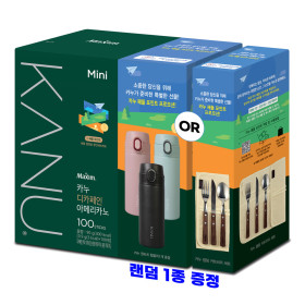 KANU Mini Decaf 100T + Giveaway/ice blended/coffee