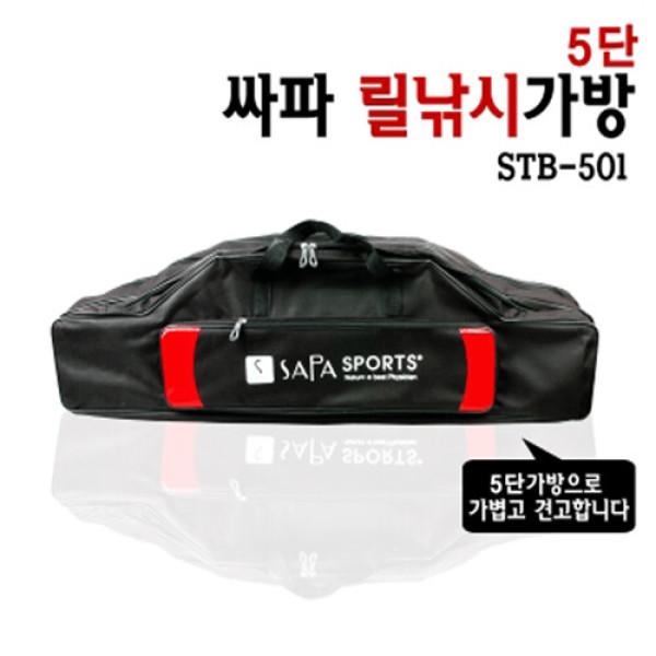 (AK몰)(싸파)(싸파) 5단 릴낚시 가방 STB-501 상품이미지