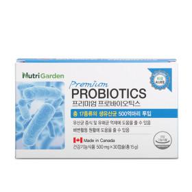 프로바이오틱스 17종 생유산균 500억 유산균 장건강
