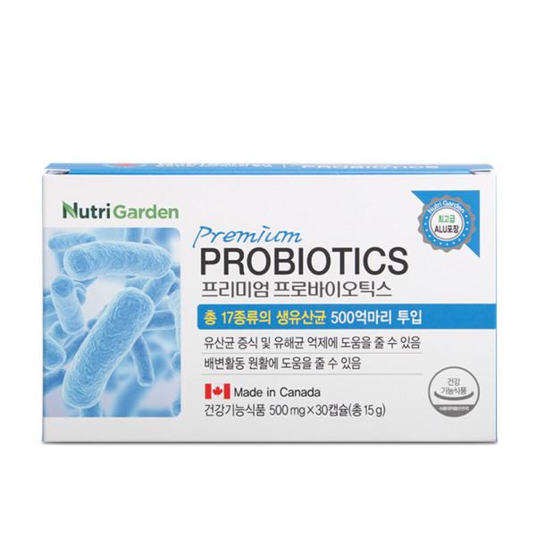 프로바이오틱스 17종 생유산균 500억 유산균 1박스 상품이미지