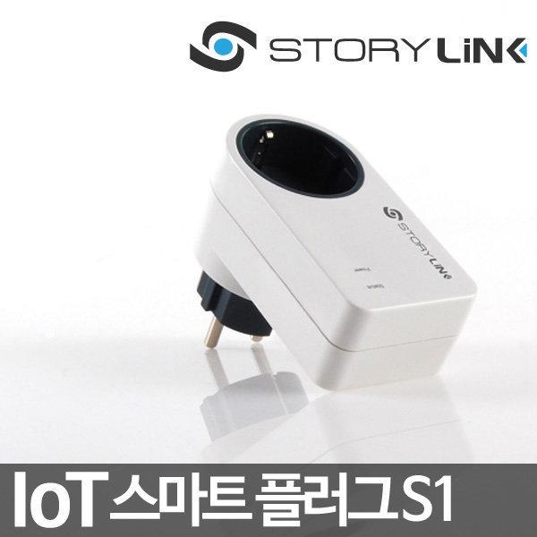 세마 IoT 스마트 플러그/멀티탭 공유기 콘센트 타이머 상품이미지