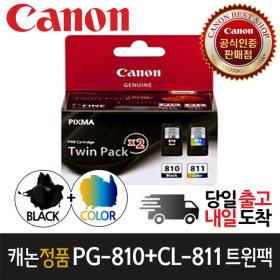 캐논 PG-810 + CL-811 트윈팩 PG810 + CL811 IP2770