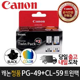 캐논잉크 PG-49 + CL-59 트윈팩 PG49 E409 E489 PG59