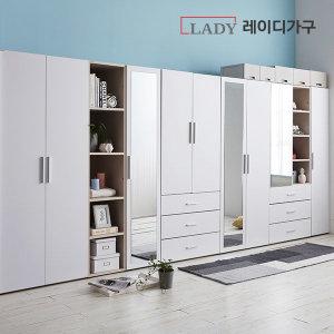 (19%쿠폰) 미샤 800 옷장/싱글장/장롱/전신거울