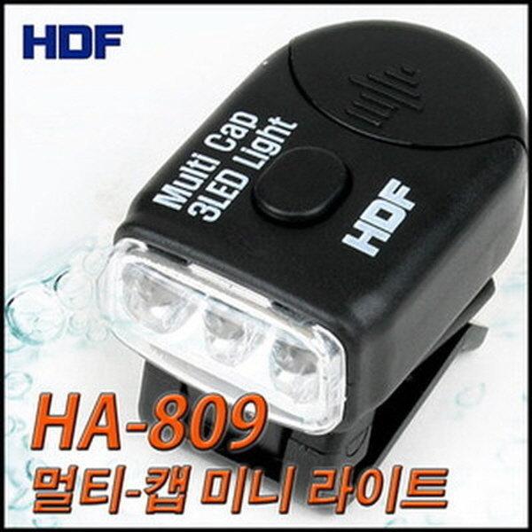 해동 멀티 캡 라이트 HA-809/LED 3구 후레쉬 HA-732 상품이미지