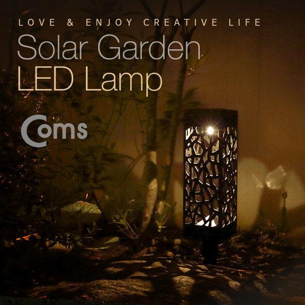 태양광 LED 정원등/가든램프/잔디등/가로등(전구색) 상품이미지