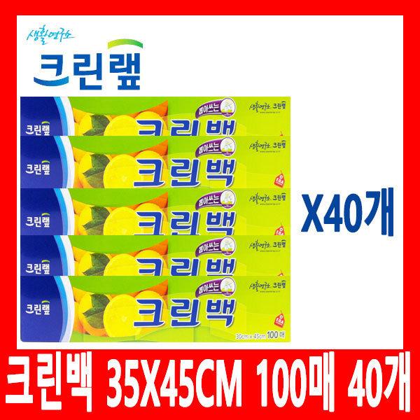 해피클럽 크린랲 크린백(대) 30x45cm 100매 40개 상품이미지