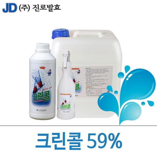 진로발효 크린콜 20L/9L/1Lx10개 손소독제 손세정제 상품이미지