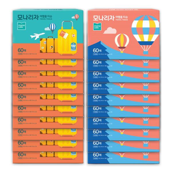 모나리자 여행용티슈 60매 20개 휴대용 일회용 상품이미지