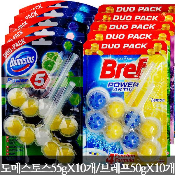 변기세정제 도메스토스55gX10개/브레프50gX10개 상품이미지