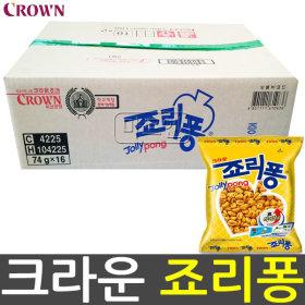 크라운 죠리퐁 74g X 16봉 1박스 간식 과자 스낵 우유