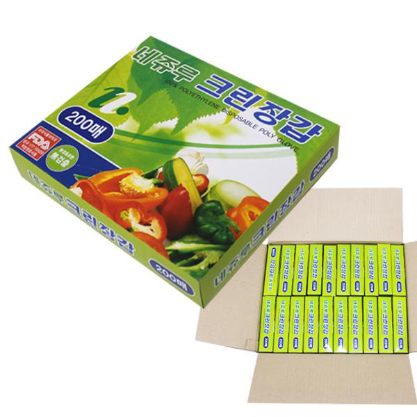 비닐장갑 네쥬루 위생장갑 (200매X20팩 1박스4.000매) 상품이미지