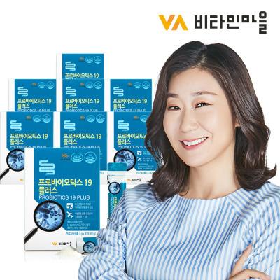 HANMI PROBIOTICS 19 kimchi Lactobacillus 30pcs. 5boxes