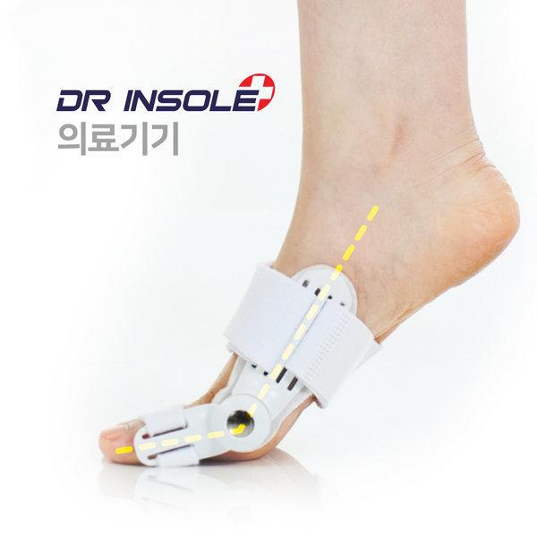 발가락교정기 DS2001 각도조절 무지외반증 교정기 상품이미지