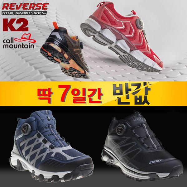 등산화/운동화/트래킹화/네파/K2쿨토시/신발/아쿠아 상품이미지