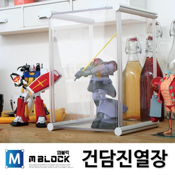 엠블럭 M-E타입 1칸형 건담장식장 진열장 케이스 상품이미지