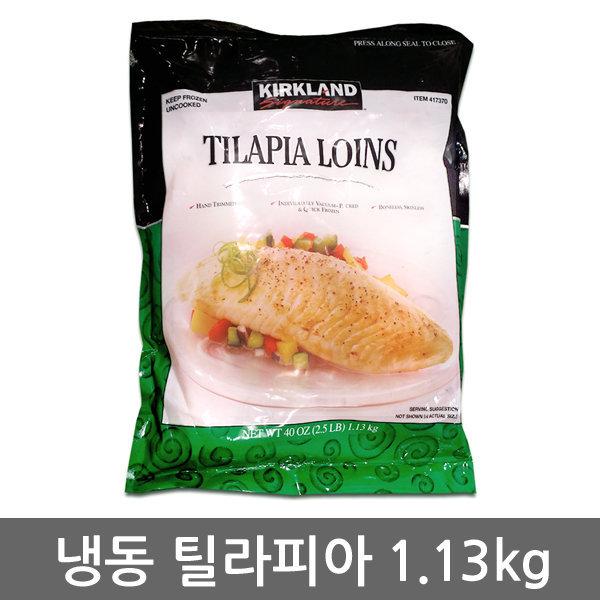 커클랜드 틸라피아 1.13kg 아이스박스무료 냉동생선 상품이미지