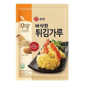 (균일가)삼양사_큐원슈퍼곡물튀김가루500G
