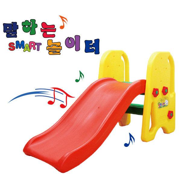 놀이터 꼬마 미끄럼틀 모음 / 베이비 대형완구 유아 상품이미지