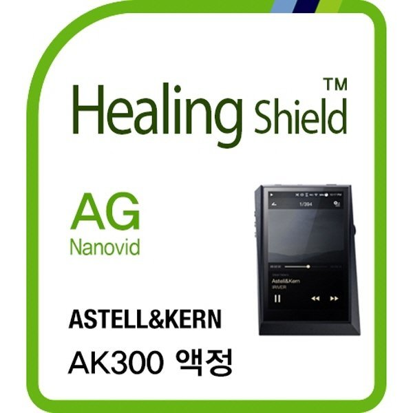 Astel Kern AK300 지문방지 액정보호필름 1매+후면1매 상품이미지