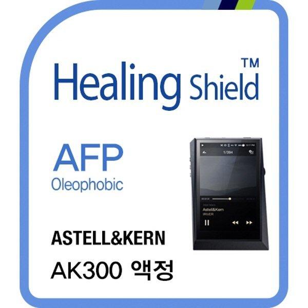 Astel Kern AK300 올레포빅 액정보호필름 1매+후면1매 상품이미지