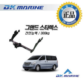 DK Grand Starex Towing device Towing tow ball tow bar