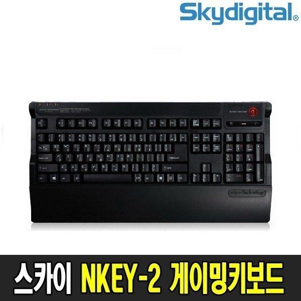 스카이디지탈 NKEYBOARD NKEY-2 게이밍키보드 상품이미지