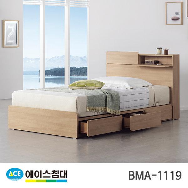BMA 1119-C 수납 HT-L등급/SS(슈퍼싱글사이즈) 상품이미지