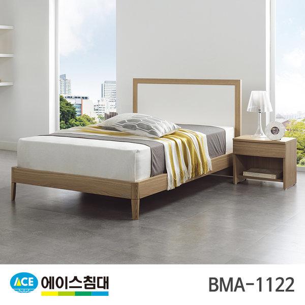 BMA 1122-E/L HT-L등급/SS(슈퍼싱글사이즈) 상품이미지