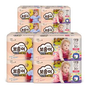 클리어런스 세일   보솜이 리얼코튼 썸머 팬티 1BOX