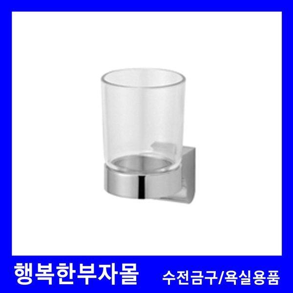 DL-A3103 컵대 대림바스 욕실 액세서리 악세사리 상품이미지