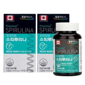캐나다 힐링팩토리 스피루리나 6개월 항산화 피부건강