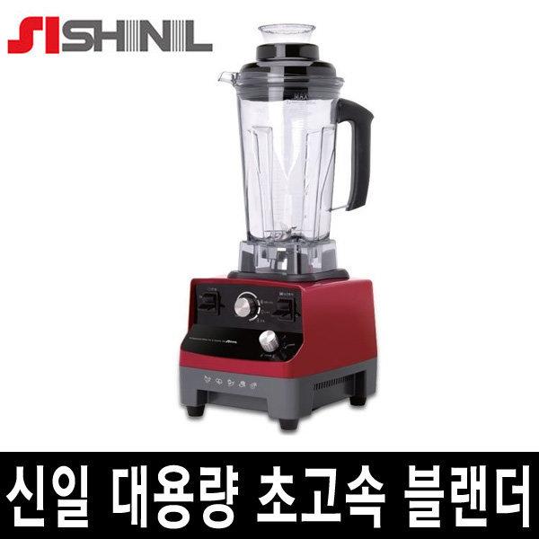 신일 대용량블랜더 SMX-M1500JA 쥬서기/원액기/착즙기 상품이미지