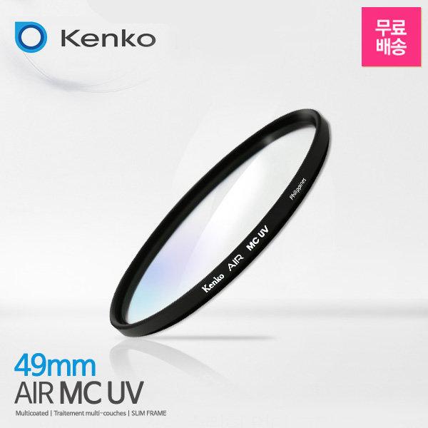 캐논 EOS M50필터 EF-M 15-45mm STM / AIR MC UV 49mm 상품이미지