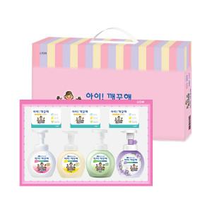 [아이깨끗해]아이깨끗해 항균 선물세트 / 핸드워시 추석선물세트