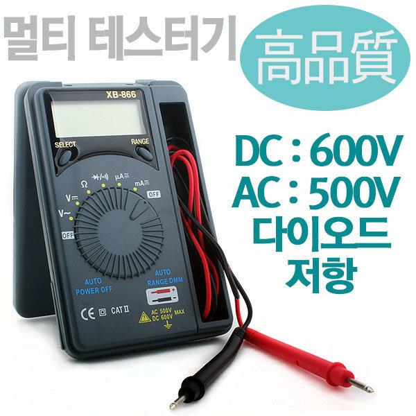 디지털테스터기/XB-866/포켓테스타기/멀티테스터/3235 상품이미지