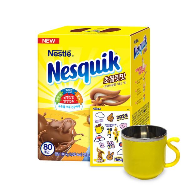 네스퀵 초코80T /코코아/초콜릿 (부직포 가방 증정) 상품이미지