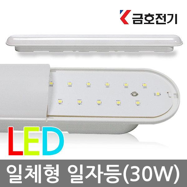 금호전기(LED일자등30w)방등/주방등/거실등/복도등 상품이미지