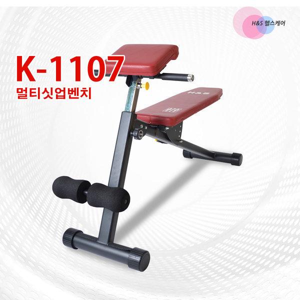 복합싯업벤치K-1107/로망벤치/운동기구/웨이트운동 상품이미지